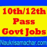 10th 12th Pass Govt Jobs