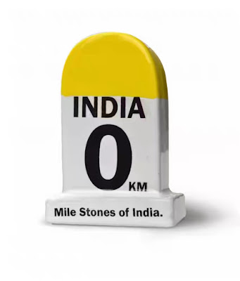 Yellow and White milestone