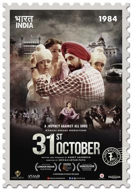 31st October Movie Download HD Full Free 2016 720p Bluray thumbnail