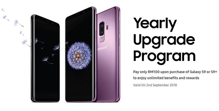 YUP - Program Samsung Untuk Kekalkan Pelanggan Setia