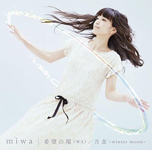 miwa – 希望の環(WA)/月食~winter moon~/miwa – Kibo no Wa / Gesshoku – winter moon –