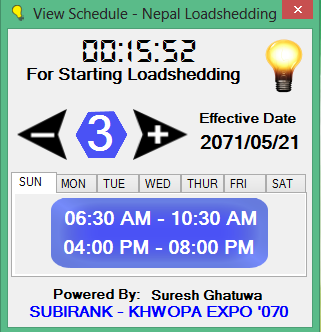 nepali-load-shedding-software-download