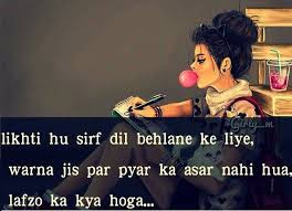 Check This Post Of Girls Attitude Letest Shayari For Special Are All Wase