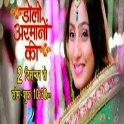 Doli Armaanon Ki Episode 380 - 12th May 2015 Zee Tv | Watch