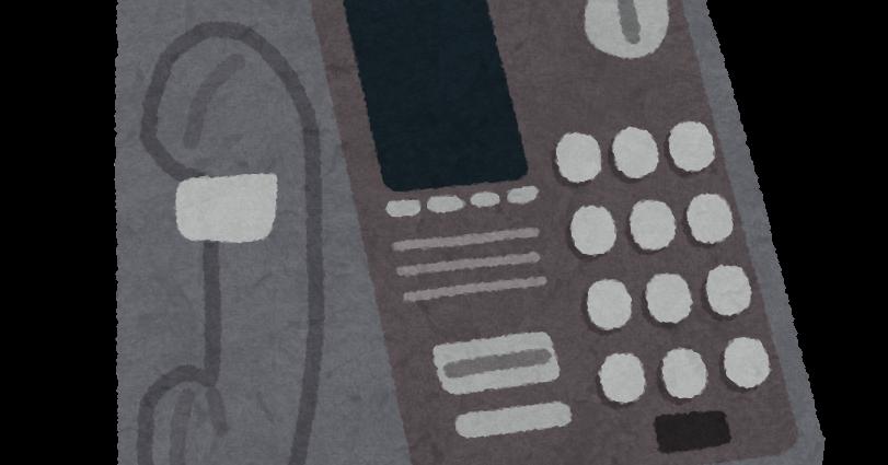 【シーン別】「折り返しの電話」の言い方のマナー・対応方法
