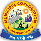 Municipal Corporation of Yamuna Nagar - Jagadhri Recruitments (www.tngovernmentjobs.in)