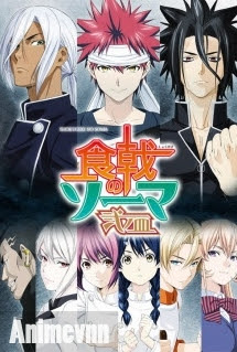 Shokugeki no Souma SS2 - Shokugeki no Souma: Ni no Sara 2016 Poster
