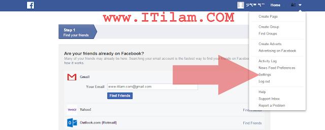 facebook profile id tricks