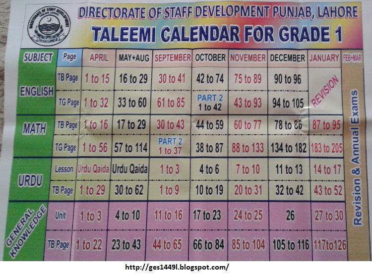 ♥ MAK ♥ ♥ Taleemi Calendar for Class One Session 2016-2017 ♥ - Calendar Class
