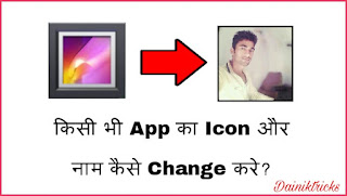 How to change icon and name of any application in android mobile