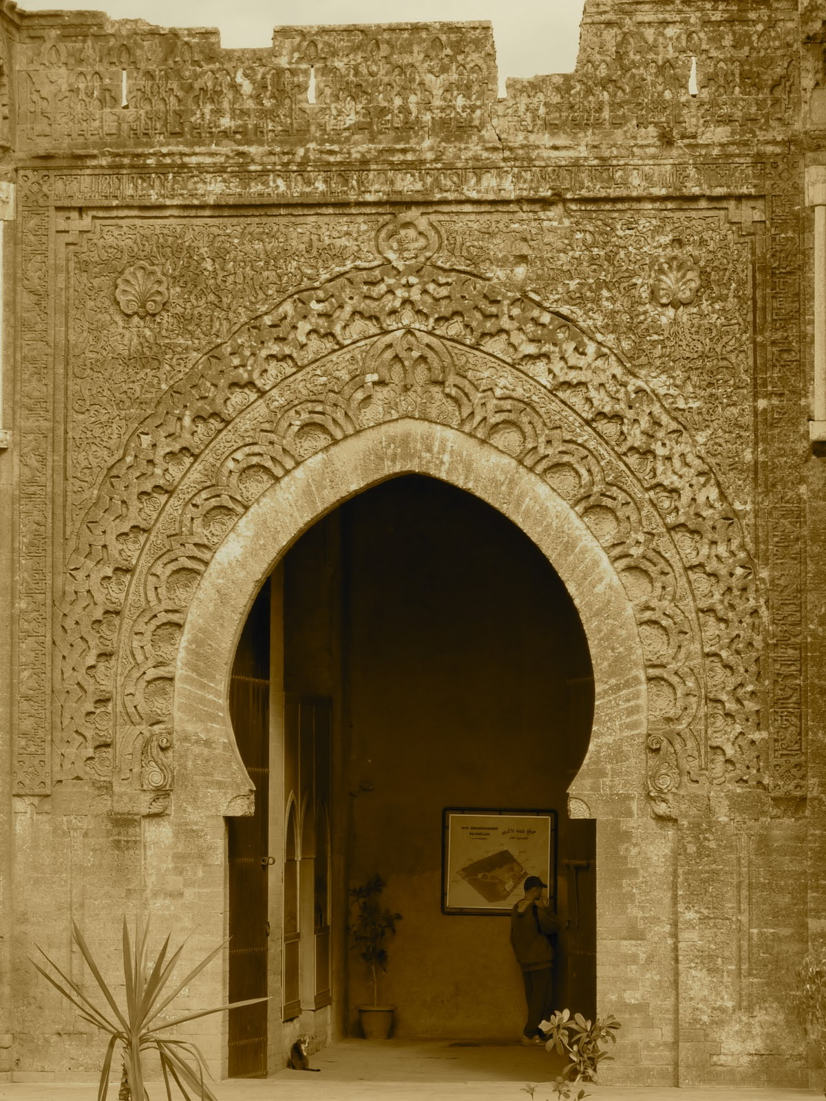 Footloose Amp Fancy Free Moroccan Arches