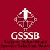 GSSSB Various Posts Exam Date 2018 Out