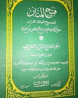 Fathul Mannan Kitab Pegon Tajwid Karya Kiai Maftuh Muslim
