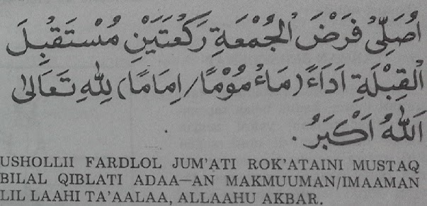 Bacaan Niat Sholat Fardu Masrozak Dot Com