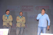 Babu Bangaram audio launch photos-thumbnail-10