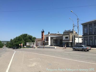 Каменск-Шахтинский Ростовская область фото
