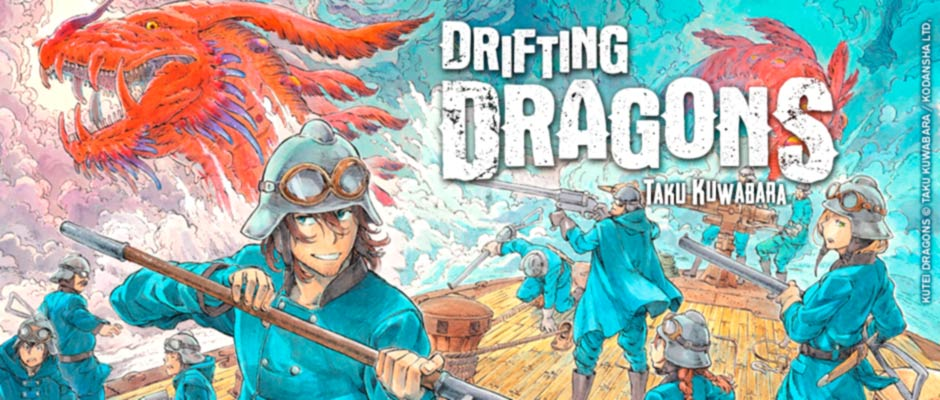 Kuutei Dragons (Drifting Dragons)