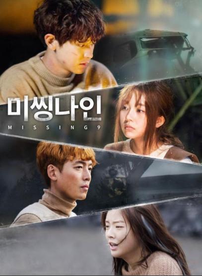Sinopsis Drama Korea Terbaru : Missing 9 (2017)