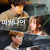 Sinopsis Drama Korea Terbaru : Missing 9 (2017)