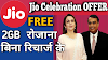 Jio Celebration's Offer Paye Free 2GB Data Har Din.