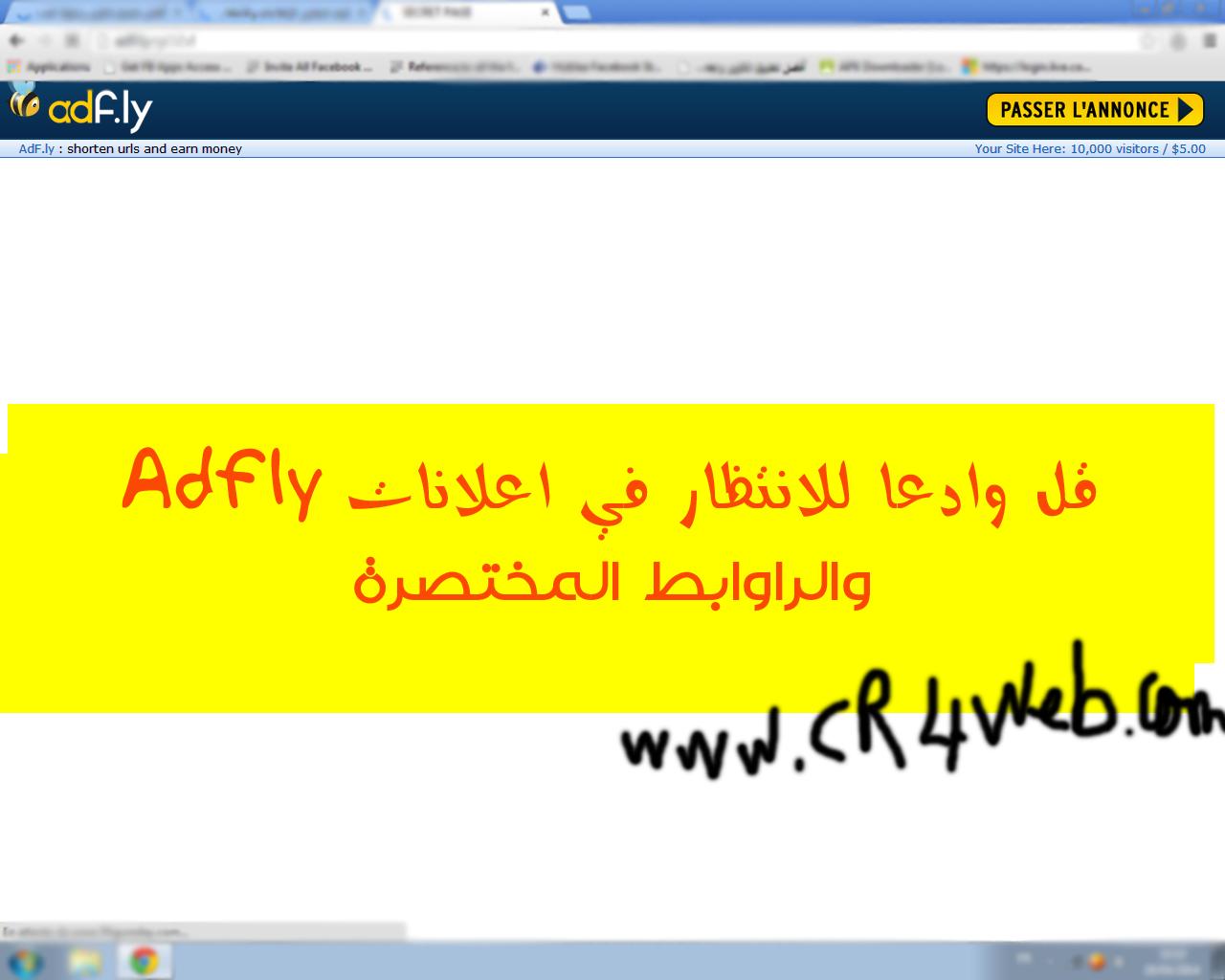 قل واعا للانتظار في اعلانات Adfly والروابط المختصرة