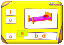 http://www.kizphonics.com/phonics/short-vowels-a-e-i-o-u-phonics-practice-activity/