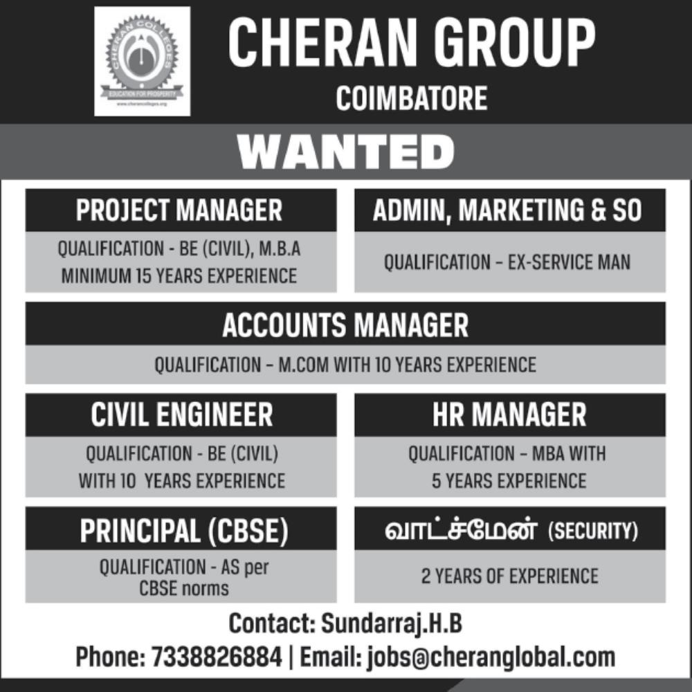 Job Vacancies in Cheran Group Coimbatore, HR Manager/ Project ...