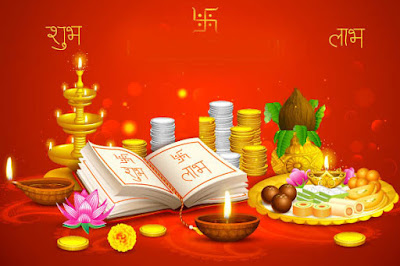 Dhanteras Images HD