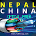 Nepal-China Optical Fiber Connection Successful Test