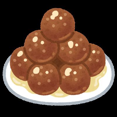グラブジャムンのイラスト(お菓子)