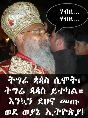 Madda Walaabuu Press: February 2013