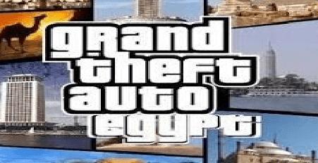 تحميل لعبة جاتا المصرية Gta Egypt للكمبيوتر برابط مباشر من ميديا فاير