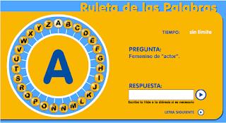 http://www.ceiploreto.es/sugerencias/averroes/cpsalvadorgonzalezcantos/Textos/ruleta/ruleta.htm