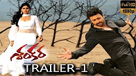 Watch Shankara 2016 Telugu Movie Trailer Youtube HD Watch Online Free Download