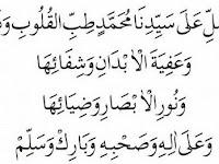 Bacaan Sholawat Syifa (Tibbil Qulub) Arab dan Artinya