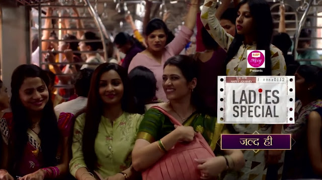 'Ladies Special' Serial on Sony Tv Plot Wiki,Cast,Promo,Title Song,Timing