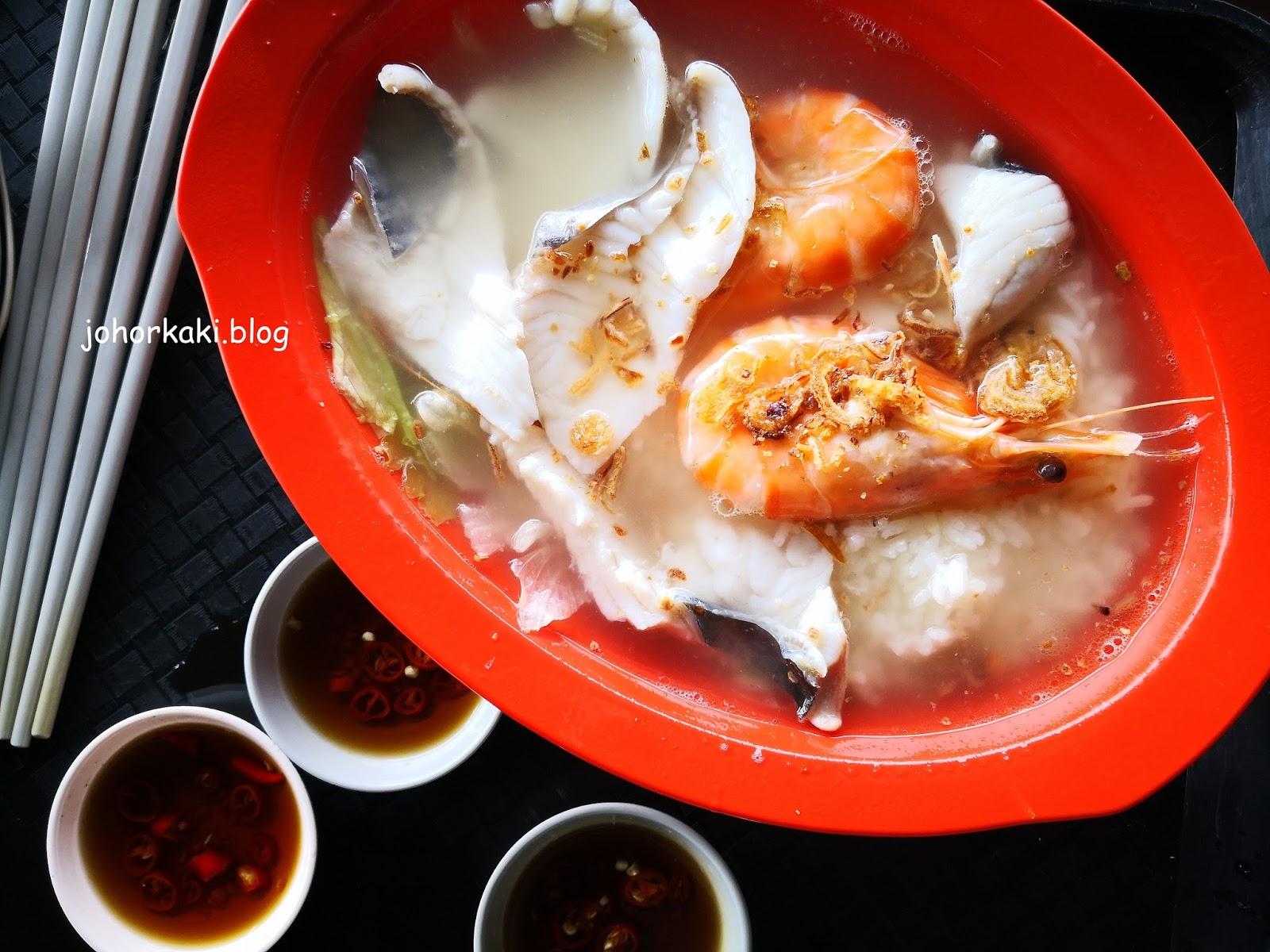 Soon Lee Fish Porridge Seafood Soup Defu Lane 10 Sg Taxi