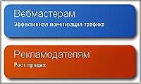 Заработать на сайте или в соцсетях с партнеркой Trade Tracker Россия.