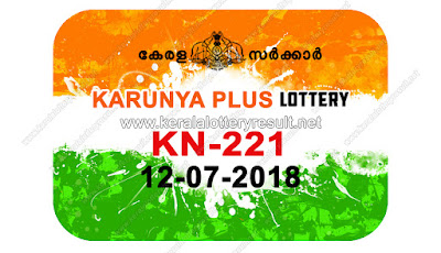 KeralaLotteryResult.net, kerala lottery result 12.7.2018 karunya plus KN 221 12 july 2018 result, kerala lottery kl result, yesterday lottery results, lotteries results, keralalotteries, kerala lottery, keralalotteryresult, kerala lottery result, kerala lottery result live, kerala lottery today, kerala lottery result today, kerala lottery results today, today kerala lottery result, 12 07 2018 12.07.2018, kerala lottery result 12-07-2018, karunya plus lottery results, kerala lottery result today karunya plus, karunya plus lottery result, kerala lottery result karunya plus today, kerala lottery karunya plus today result, karunya plus kerala lottery result, karunya plus lottery KN 221 results 12-7-2018, karunya plus lottery KN 221, live karunya plus lottery KN-221, karunya plus lottery, 12/7/2018 kerala lottery today result karunya plus, 12/07/2018 karunya plus lottery KN-221, today karunya plus lottery result, karunya plus lottery today result, karunya plus lottery results today, today kerala lottery result karunya plus, kerala lottery results today karunya plus, karunya plus lottery today, today lottery result karunya plus, karunya plus lottery result today, kerala lottery bumper result, kerala lottery result yesterday, kerala online lottery results, kerala lottery draw kerala lottery results, kerala state lottery today, kerala lottare, lottery today, kerala lottery today draw result