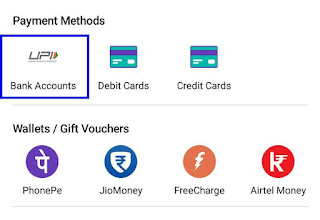 phonepe me bank kaise add kare