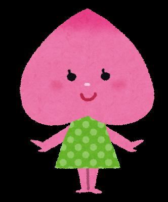 桃のキャラクター