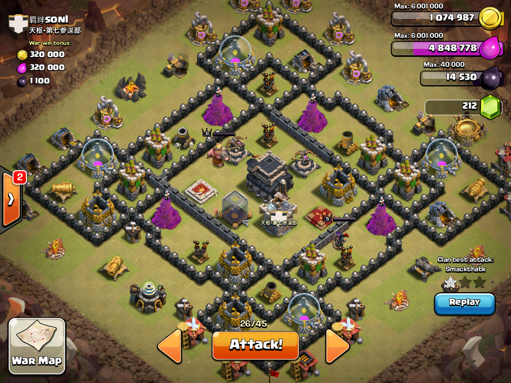 Th9 war base with 4 mortars myideasbedroom com