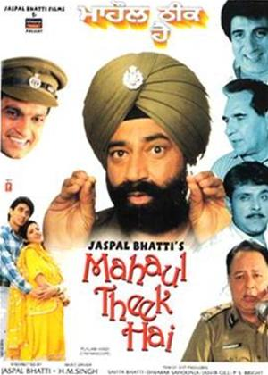 Mahaul Theek Hai 1999 Punjabi Movie Download