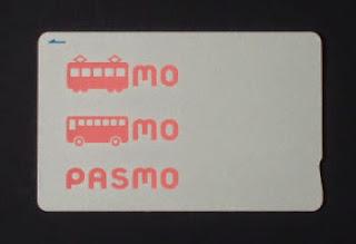 Pasmoパスモ電車もパスもパスモ