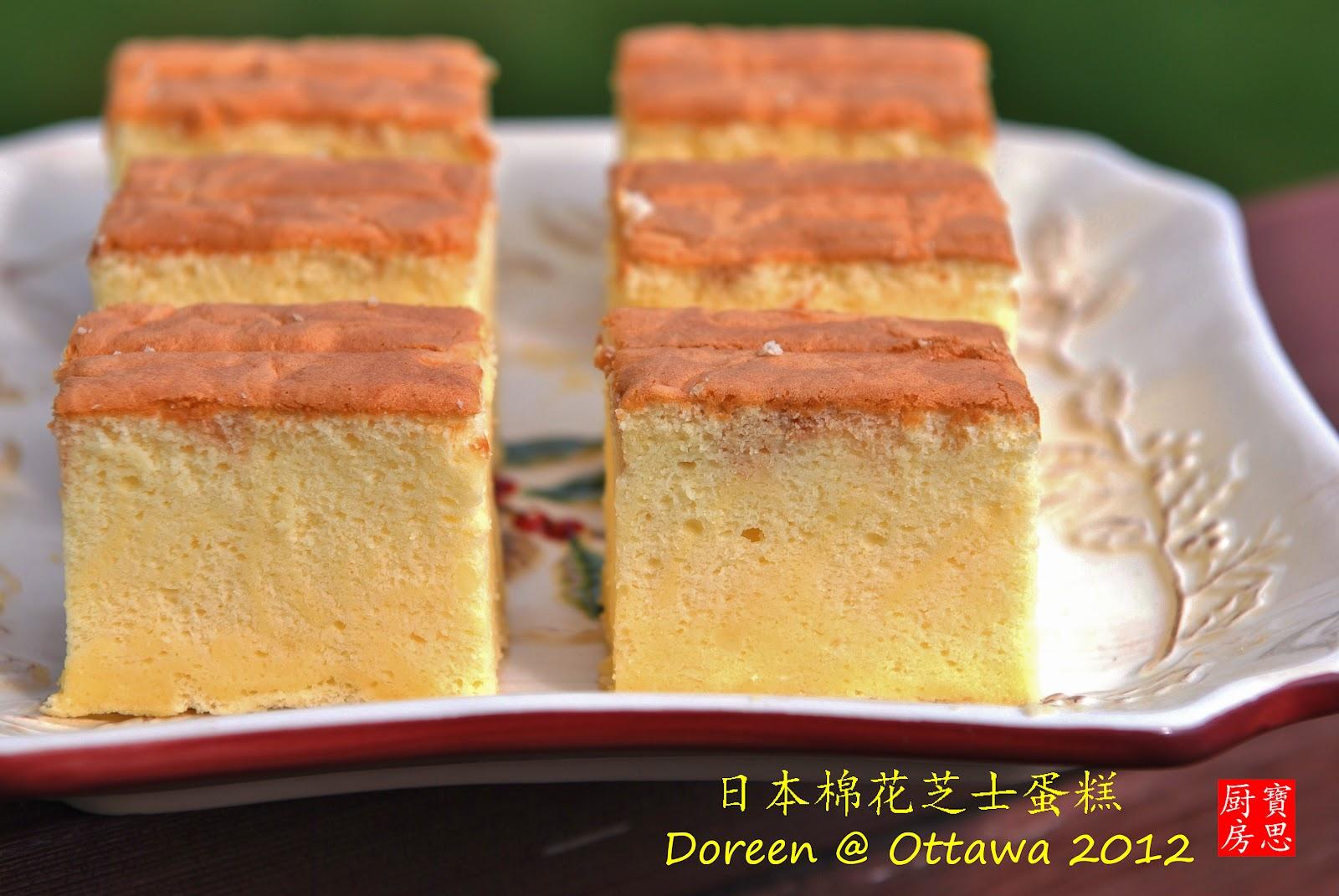 Doreen 在渥太華的溫馨小廚房: 日本棉花芝士蛋糕