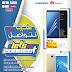 Lulu Hypermarket Kuwait - Promotions on Mobiles