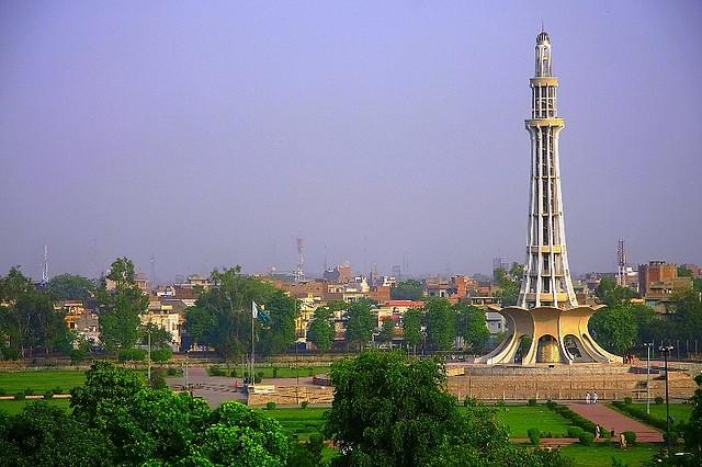 Minar E Pakistan Photos Download Photos