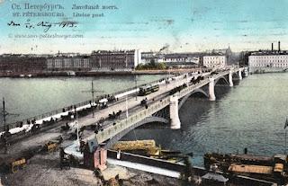 Puente Liteiny