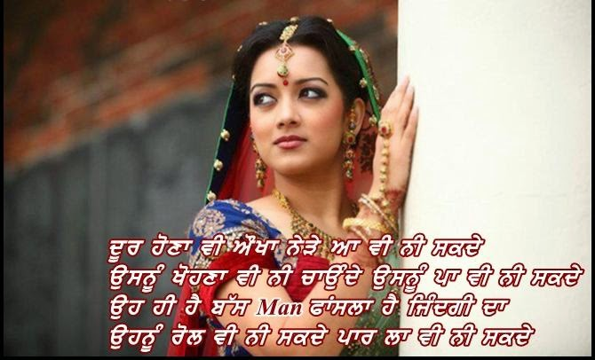 love punjabi quotes and status for Facebook