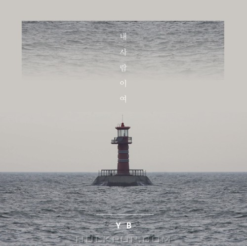YB – My Person – Single